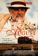 Август (1996)