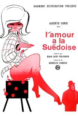 Постер фильма Дьявол (1963)