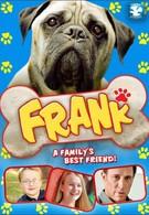 Фрэнк (2007)