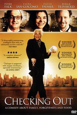 Постер фильма Освобождая место (2005)