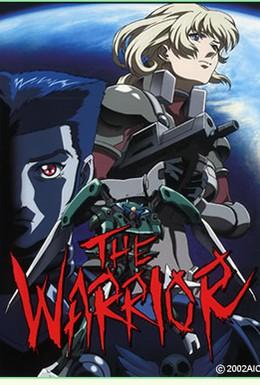 Постер фильма Синяя порода: Воин (2002)