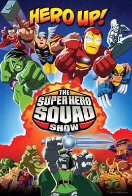 Постер фильма Отряд супергероев (2009)