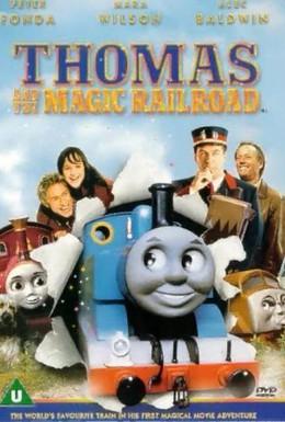 Постер фильма Томас и волшебная железная дорога (2000)