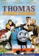 Томас и волшебная железная дорога (2000)