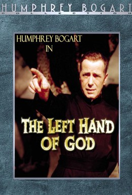 Постер фильма Левая рука Бога (1955)