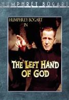 Левая рука Бога (1955)