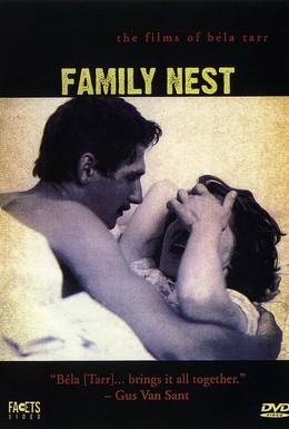 Постер фильма Семейное гнездо (1979)