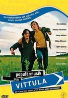 Популярная музыка из Виттулы (2004)