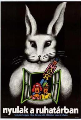 Постер фильма Кролики в раздевалке (1972)