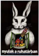 Кролики в раздевалке (1972)