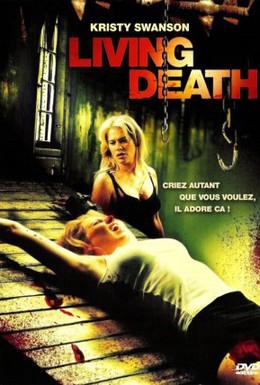 Постер фильма Выживший (2006)