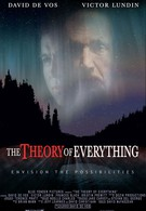 Теория всего от Athene's (2006)