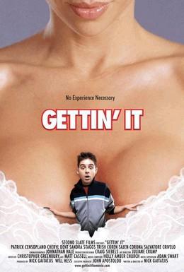Постер фильма Лови момент (2006)