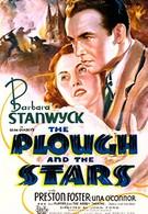 Плуг и звёзды (1936)