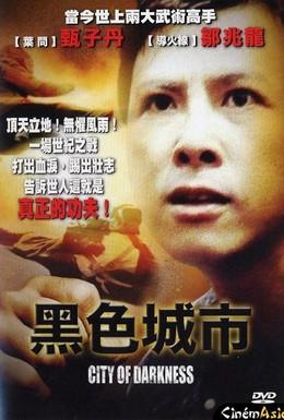 Постер фильма Город тьмы (1999)
