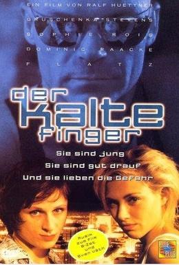 Постер фильма Холодные пальцы (1996)