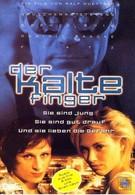 Холодные пальцы (1996)