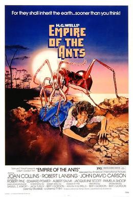 Постер фильма Империя муравьев (1977)