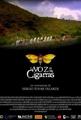 Постер фильма Голос цикад (2005)