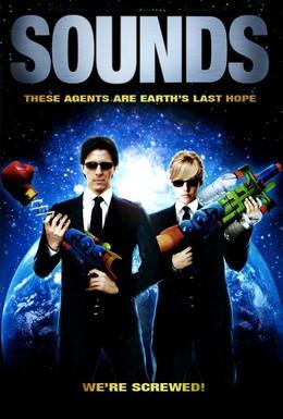 Постер фильма Звуки (2008)