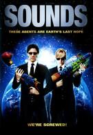 Звуки (2008)