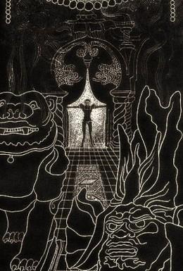 Постер фильма Песнь торжествующей любви (1969)