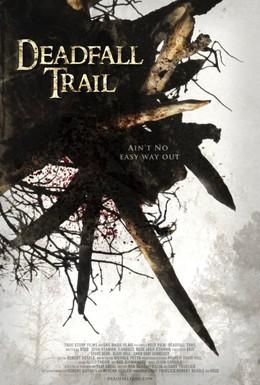 Постер фильма Смертельная ловушка (2009)