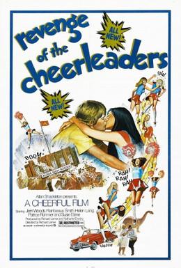 Постер фильма Месть девочек из группы поддержки (1976)
