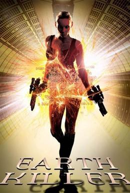Постер фильма Земной убийца (2011)