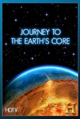 Постер фильма Путешествие к центру Земли (2011)