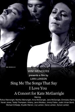 Постер фильма Пой мне песни о любви: Концерт для Кейт МакГарригл (2012)