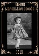 Маленький герой (1913)