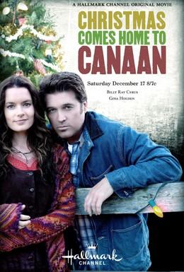 Постер фильма Рождество возвращается в Канаан (2011)
