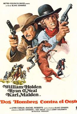 Постер фильма Дикие бродяги (1971)