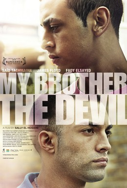 Постер фильма Мой брат Дьявол (2012)