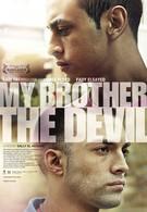 Мой брат Дьявол (2012)
