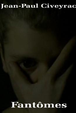 Постер фильма Фантомы (2001)