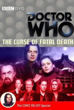 Постер фильма Доктор Кто и Проклятие неизбежной смерти (1999)