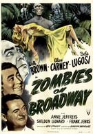 Зомби на Бродвее (1945)