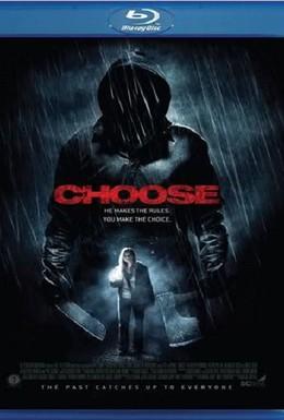 Постер фильма Выбор киллера (2011)