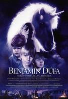 Бенджамин Голубь (1995)