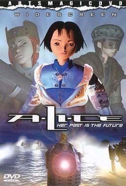 Постер фильма Элис (1999)
