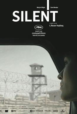 Постер фильма Молчание (2012)