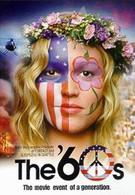 Шестидесятые (1999)