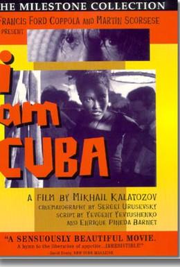 Постер фильма Я – Куба (1964)