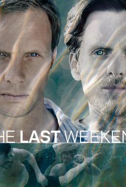 Постер фильма Последний уик-энд (2012)
