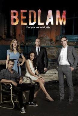 Постер фильма Бедлам (2011)
