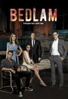 Бедлам (2011)