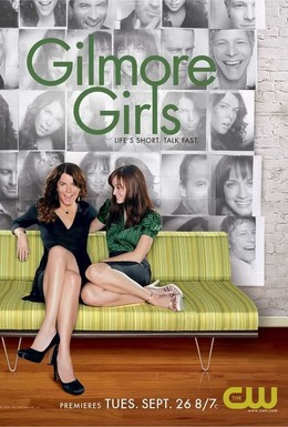 Постер фильма Девочки Гилмор (2004)