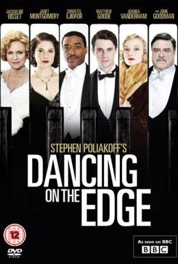 Постер фильма Танцы на грани (2013)
